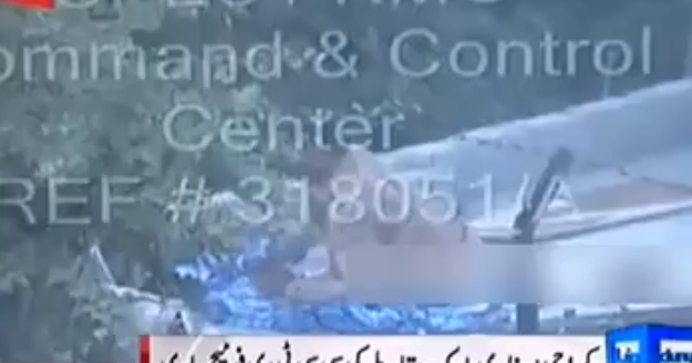 Exactly Pakistani videos above porn addition  Xxxaddcom