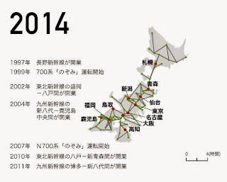 新幹線 時間地図 日本地図