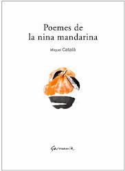 2n poemari. 2014