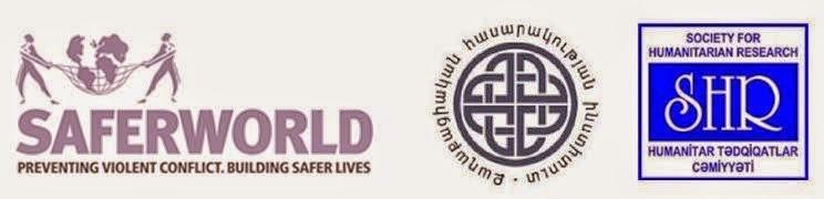 Совместный проект Saferworld, Института гражданского общества и Общества гуманитарных исследований