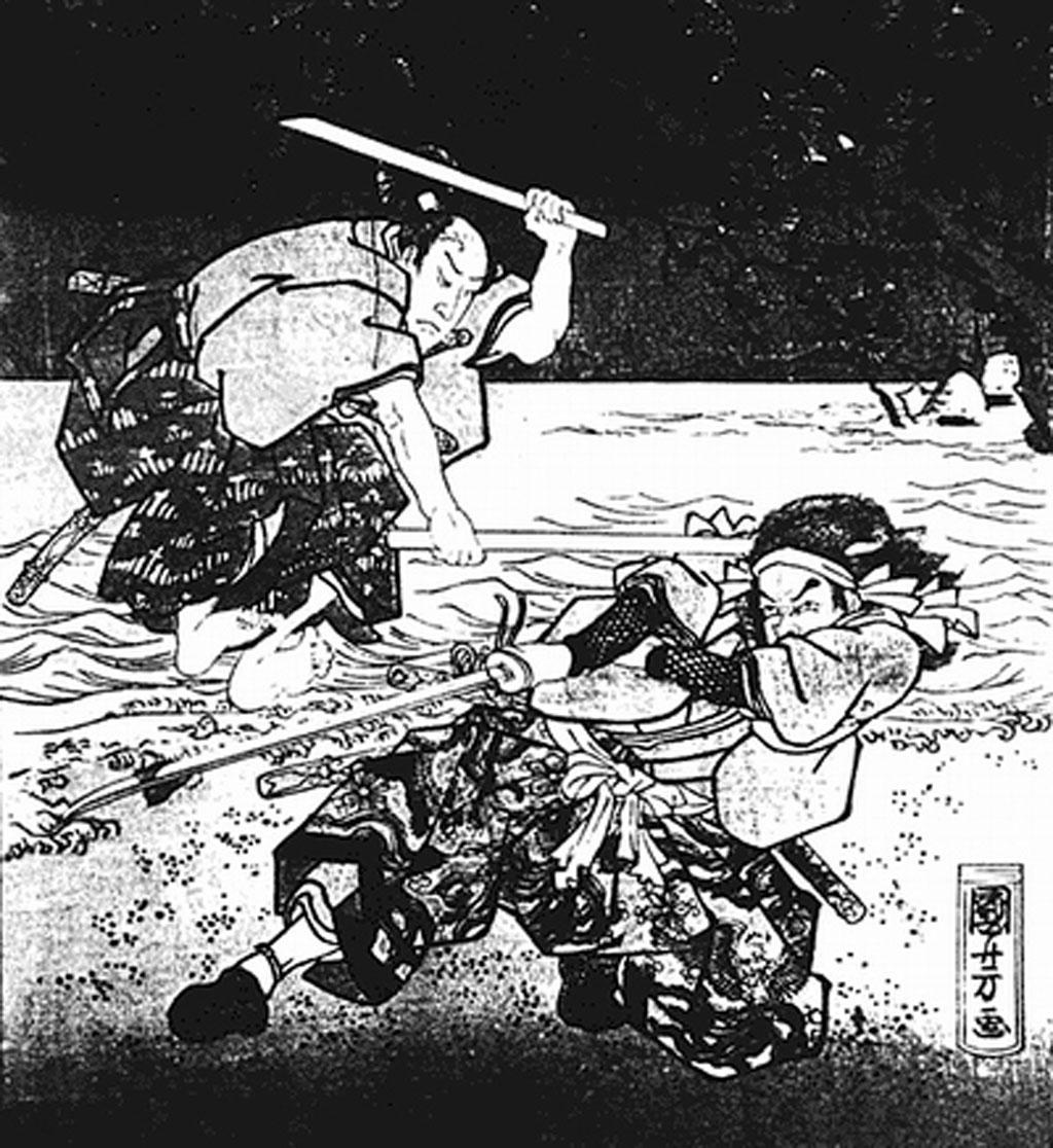 Sasaki Kojiro And Miyamoto Musashi: WARRIORS HALL OF FAME: Sasaki Kojiro (1585-1612), Most