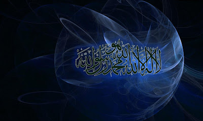 Kaligrafi Laa Ilaa Hailallah