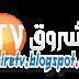 تردد قناة الشروق الجزائرية.