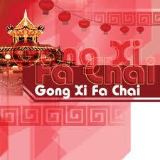 SELAMAT TAHUN BARU CINA GONGXI FA CHAI - 23 & 24 JANUARI 2012.