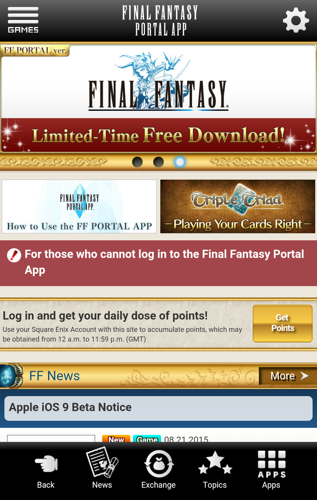 The Geek Spot - Free contractor invoice square enix online store