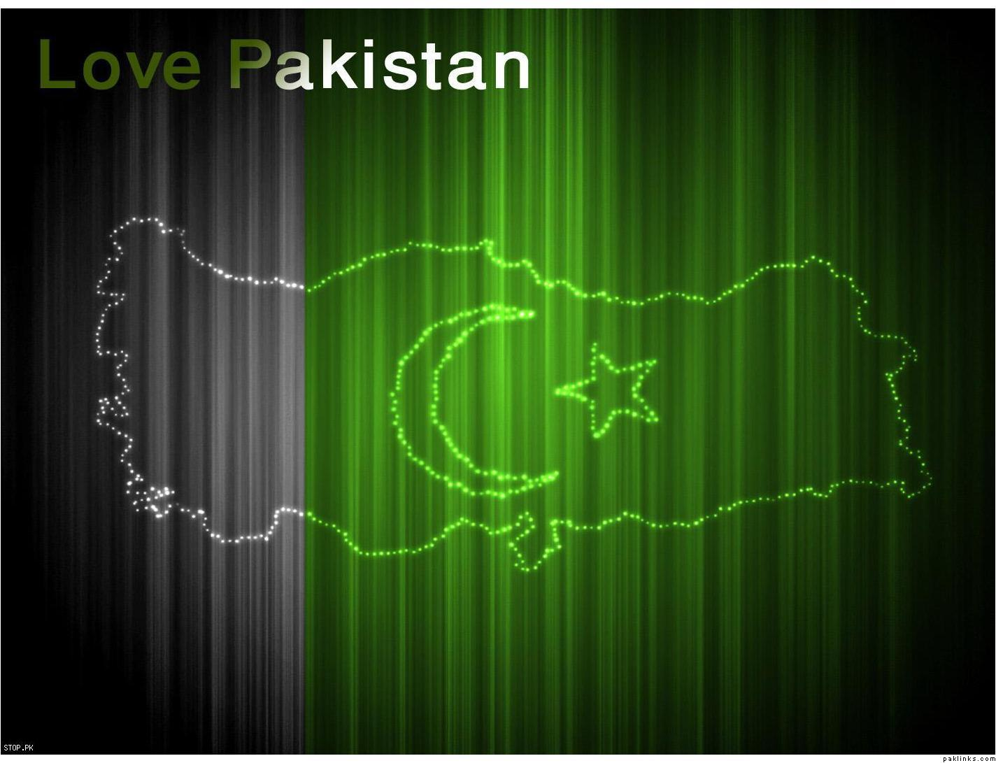 Pakistan Patriotic Library (Largest Audio/Video Collection