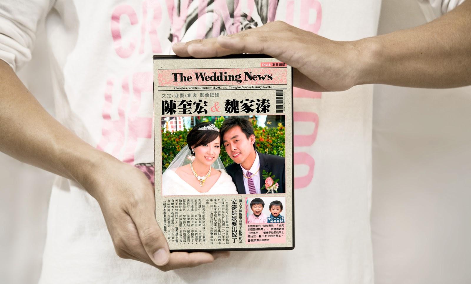 SHOWCASE作品展示 | 奎宏×家溱婚攝DVD封面設計 by MUMULab.com