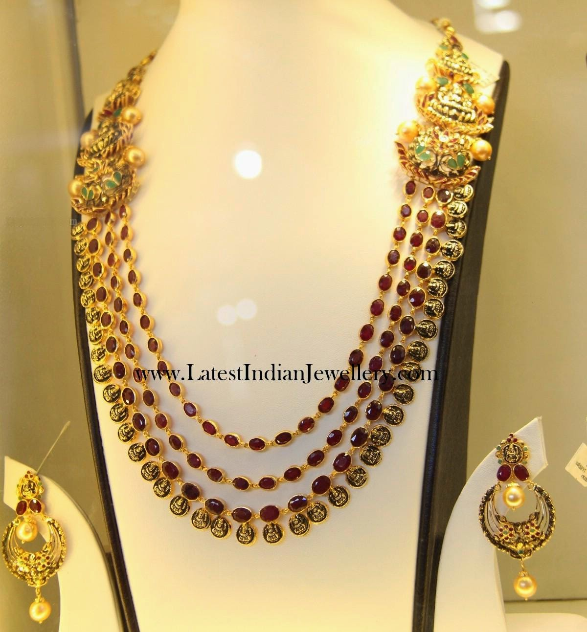 Antique Gold Kasu Haram