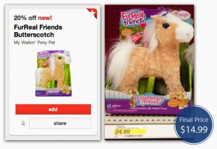 Butterscotch pony coupons