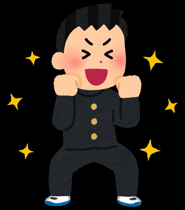 《日本大学☆逆転合格》7月時点で偏差値30台からの逆転合格!!日本大学 商学部 合格【柏校の合格体験記】