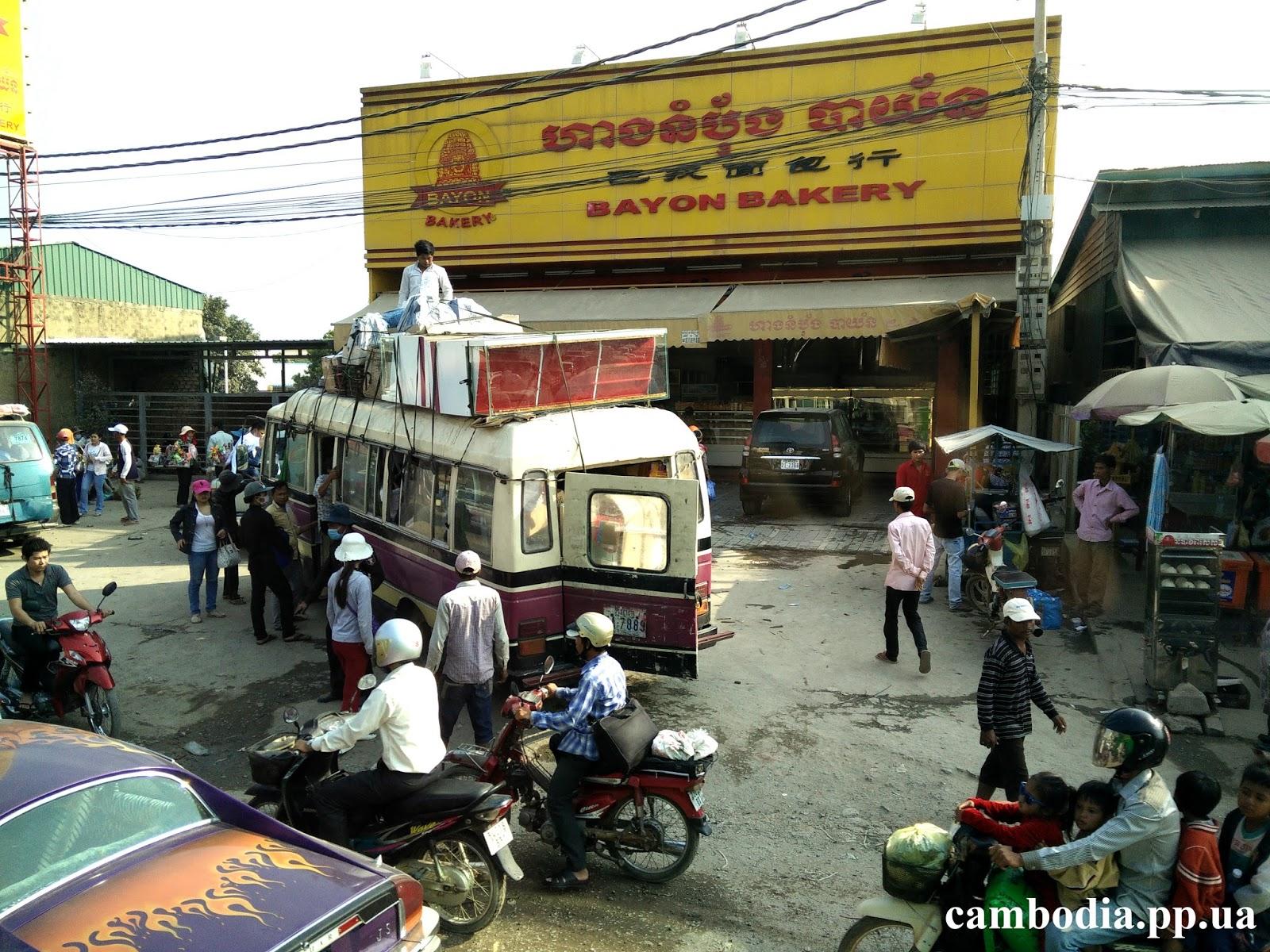 Пномпень - Сиемрип
