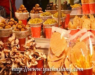 Makanan ringan Korea Selatan