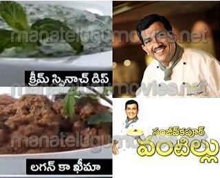 Sanjeev Kapoor Vantillu – 9th May : Creamy Spinach,Lagan Ka Kheema