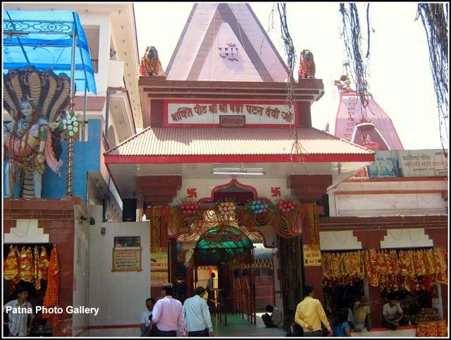 Badi Patan Devi Patna