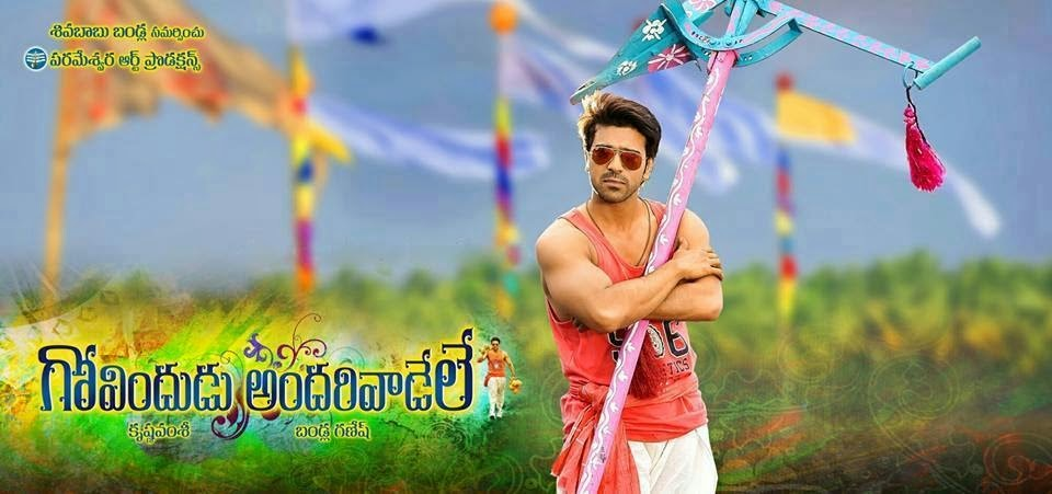Govindudu Andharivadele Movie New Wallpapers ~ HD TELUGU ...