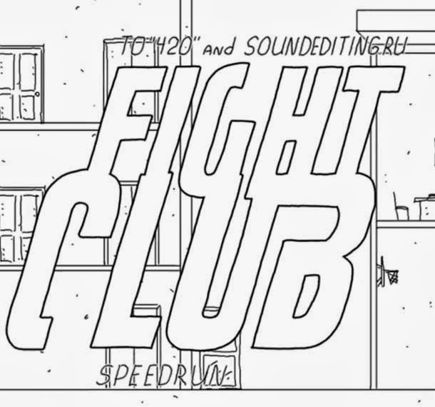 14A Studio. Speedrun: Fight Club in 60 seconds