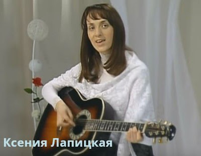 Ксения Лапицкая поёт песню под гитару «Не грусти»