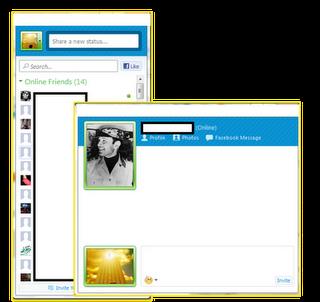 فيس بوك ماسنجر  faceeboook messenger