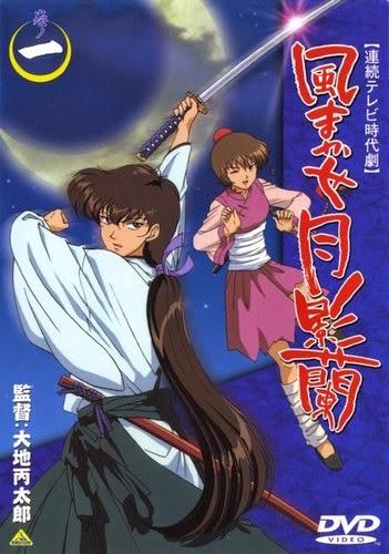 Kazemakase Tsukikage Ran (mặc Gió Cuốn Đi)
