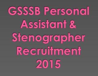GSSSB Assistant Stenographer Exam