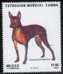 1984年メキシコ合衆国 メキシカン・ヘアレス・ドッグの切手