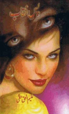 Free download Pass-e-Niqab novel by Aleem Ul Haq Haqi pdf, Online reading.