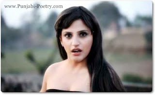 Sorry Majboori Aa Breakup Karna Paina E