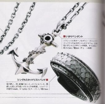 OZ Abstract 雜誌揭載 最強読本 18
