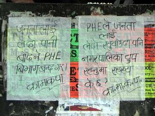 CPRM poster warn to lock PHE Kalimpong