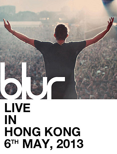 blur 2013 tour date, blur asiaworld expo, blur china, blur hk, blur hong kong, blur hong kong 2013, blur new album, blur tour 2013 china, blur tour hk, blur 香港, damon albarn hk,