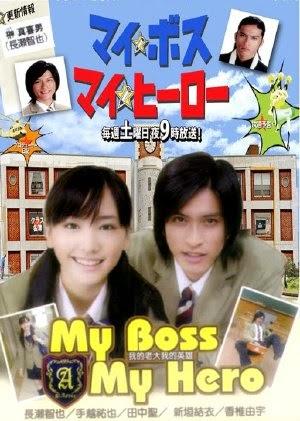Đại Ca Tôi Đi Học - My Boss My Hero (2006) VIETSUB - (10/10)