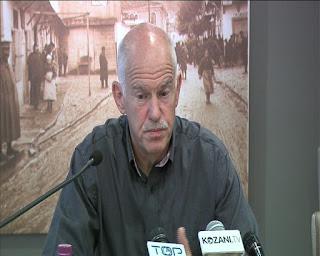 Ο Γιώργος Παπανδρέου στην Κοζάνη- «Αν δεν υπάρξει συμφωνία τη Δευτέρα, υπάρχει πράγματι κίνδυνος ατυχήματος στο τραπεζικό σύστημα με πολλές επιπτώσεις»-Βίντεο!