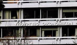 Υπουργείο Οικονομικών: πότε γίνεται αυτόματος συμψηφισμός για οφειλές;