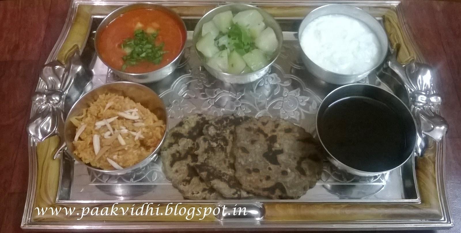 http://paakvidhi.blogspot.in/2014/02/kuttu-ki-rotisinghare-ke-aate-ki-roti.html