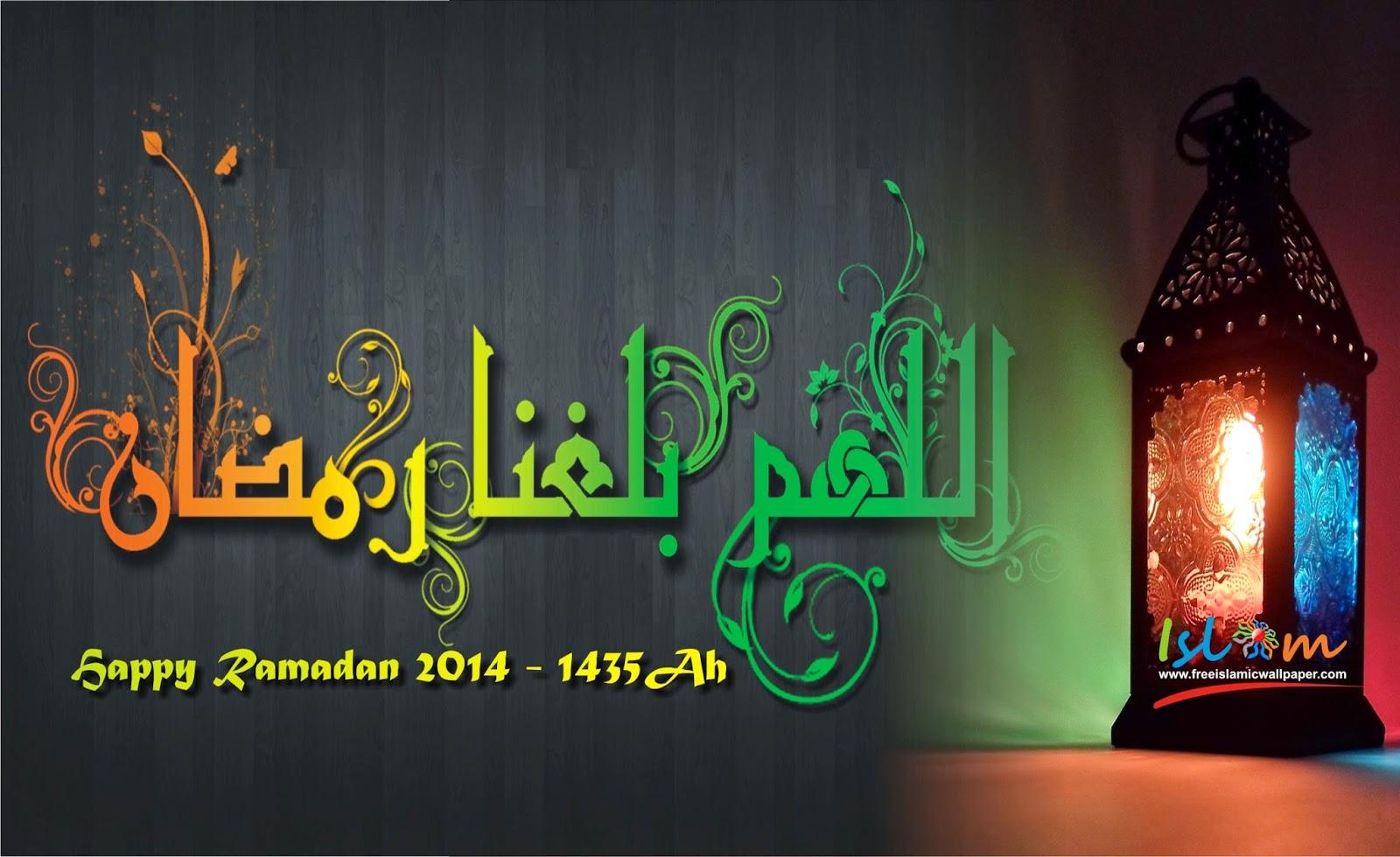 Ramadan Wallpaper 2014