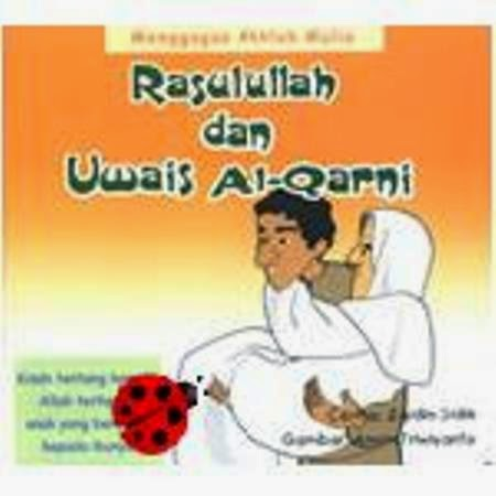 uwais-al-qarny