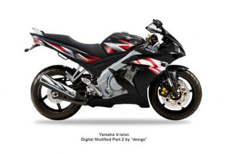 Yamaha V-ixion - Black with Fairing R1