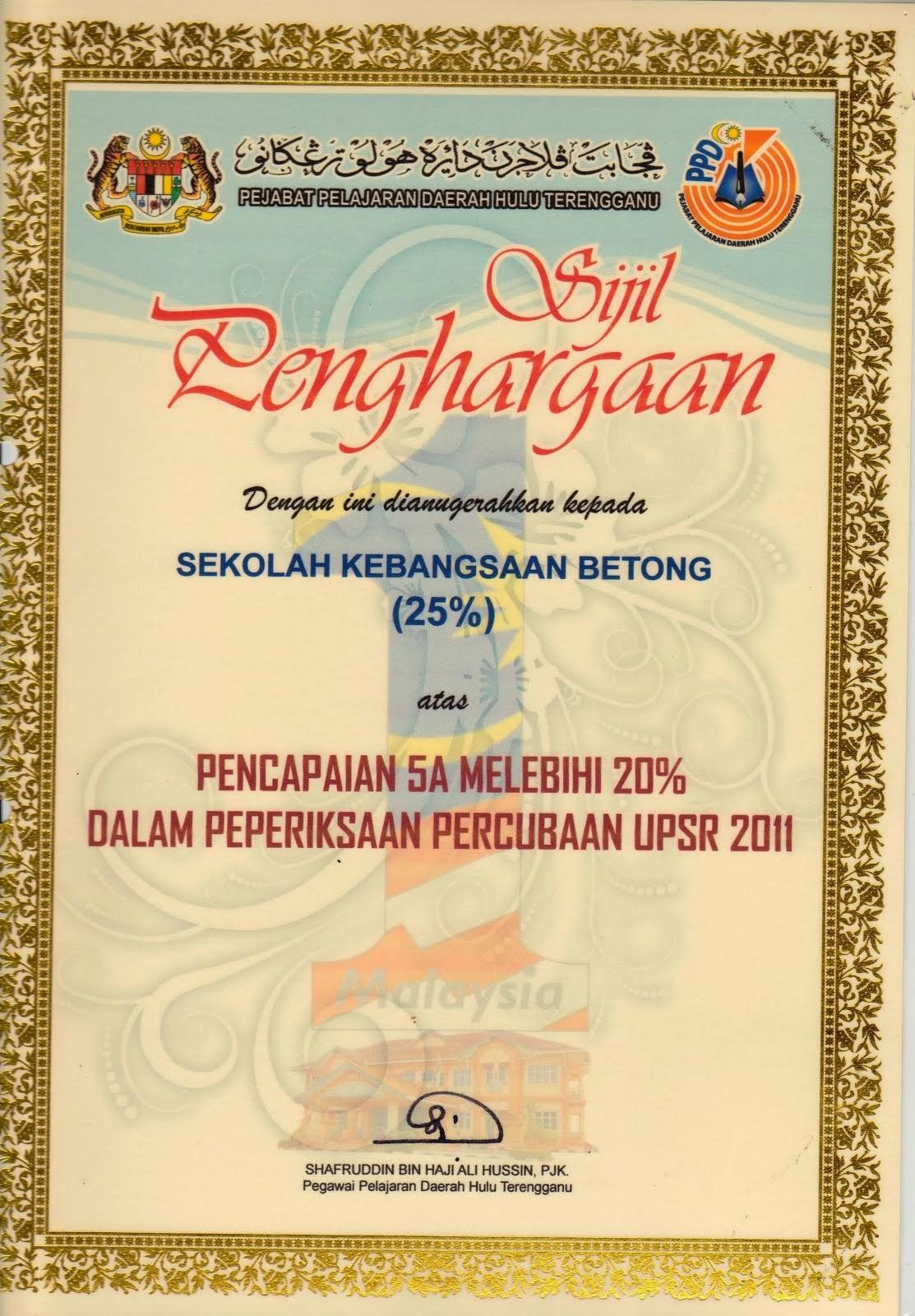 PERCUBAAN UPSR 2011 20% LULUS