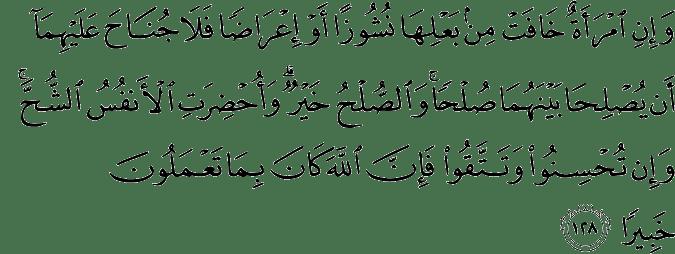 Surat An-Nisa Ayat 128