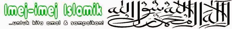 Imej-imej Islamik