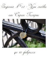 http://blogscrapgallery.blogspot.ru/2014/01/52.html
