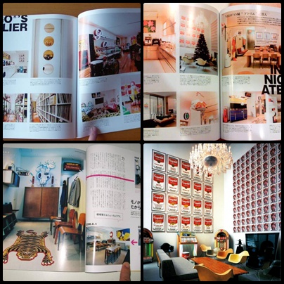 Home  Decor Magazine on My Life Is My Life  The Home Decor Magazine