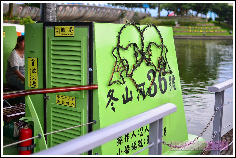 東山河36號船