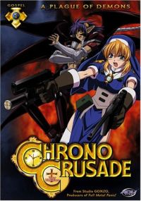 Chrono Crusade - Chrono Crusade