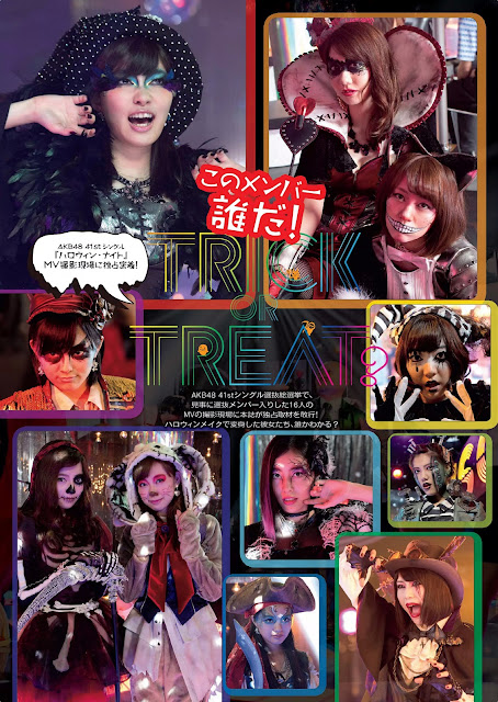 AKB48 TRICK OR TREAT Images