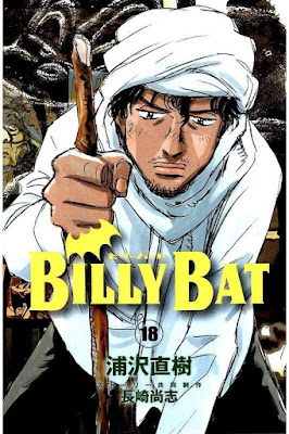 ビリーバット 第01-18巻 [Billy Bat vol 01-18] rar free download updated daily