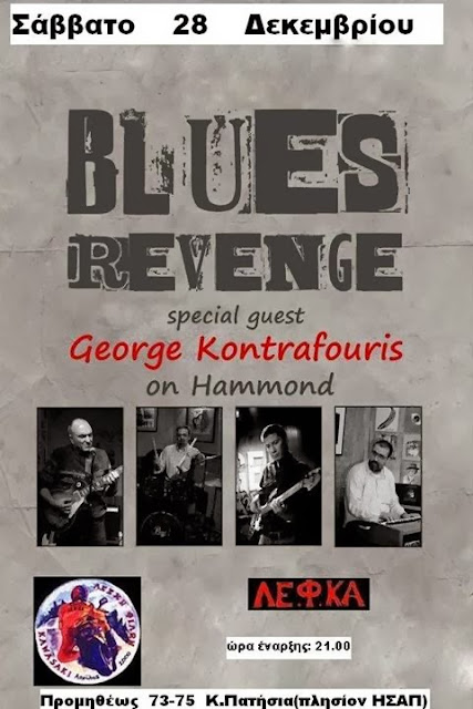 Blues Revenge