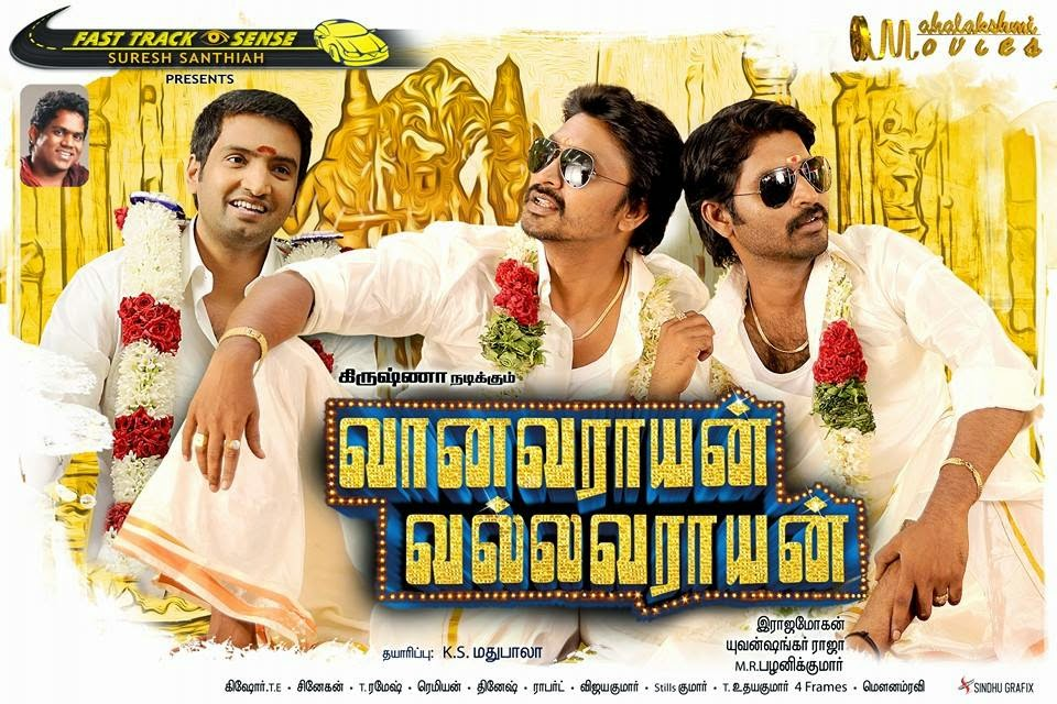 Watch Vanavarayan Vallavarayan (2014) DVDScr Tamil Full Movie Watch Online Free Download