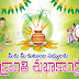 happy sankranti telugu wishes quotes and sayings