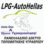 LPG-AutoHellas